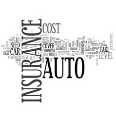 what level of auto insurance do you need text vector image