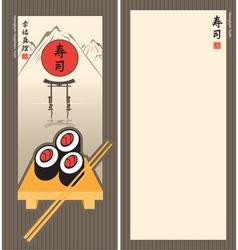 landscape sushi vector image vector image