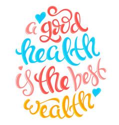 Health is best wealth vector