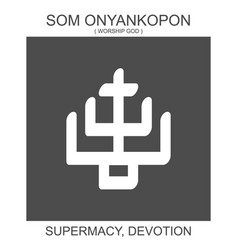 Icon with african adinkra symbol som onyankopon vector