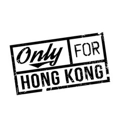 Only for hong kong rubber stamp vector