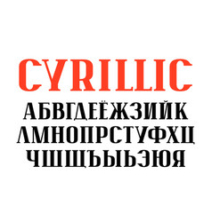 Serif font in newspaper style vector
