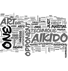 aikido art text word cloud concept vector image vector image