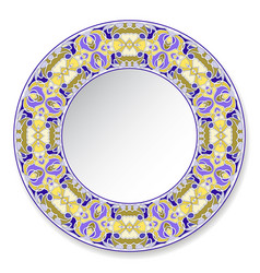 Decorative plate with ornament vector