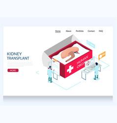 kidney transplant website landing page vector image