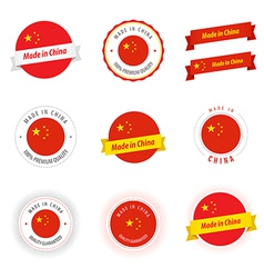 Set of Made in China labels and ribbons vector image
