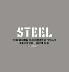 Cyrillic stencil-plate sans serif font vector