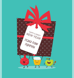rosh hashanah jewish holiday card with honey jar vector image