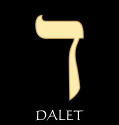 Hebrew letter dalet fourth letter hebrew vector