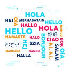 language translation concept background vector image