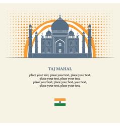 Taj Mahal vector image vector image