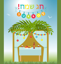 greeting card happy sukkot with sukkah template vector image