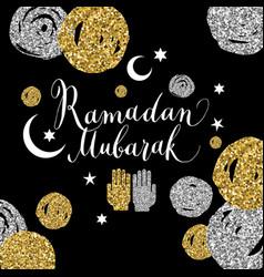 happy ramadan with celebration symbol vector image vector image