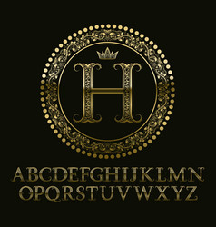 floral patterned gold letters with h initial vector image