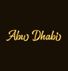 Hand sketched dubai word as banner or logo in gold vector