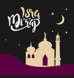 Al-isra wal miraj with mosque in desert text vector