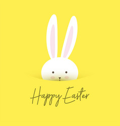 cute happy easter background vector image
