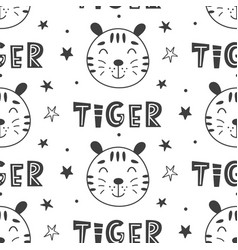nursery tigers kids seamless pattern background vector image