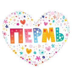 Perm city in russia vector