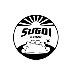Sugoi gyoza japanese food logo vector