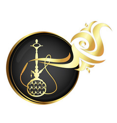 hookah with a gold pattern vector image vector image