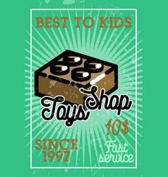 color vintage toys shop banner vector image