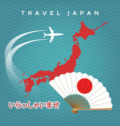 japanese travel poster vector image vector image