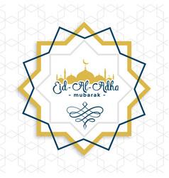 Arabic eid al adha decorative islamic background vector