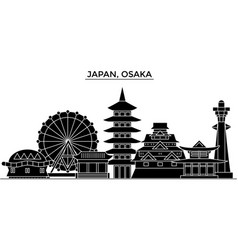 Japan osaka architecture city skyline vector