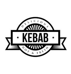 Kebab stamp vintage style vector image