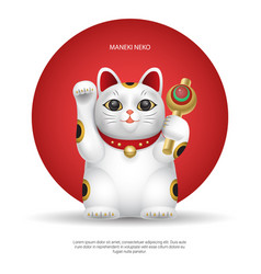 maneki-neko lucky japan cat vector image