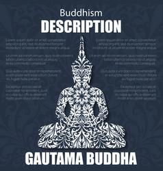 retro boho floral pattern buddha vector image