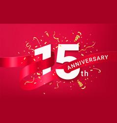 15th anniversary celebration banner template vector