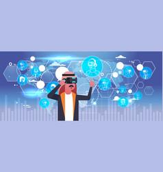 Arab business man wearing 3d glasses virtual vector
