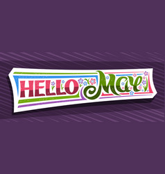 Banner hello may vector