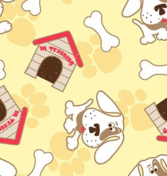 Puppy dog with bone seamless pattern vector