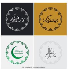Set of four golden arabic islamic calligraphy vector
