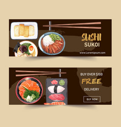 Sushi set for banners food watercolor design vector