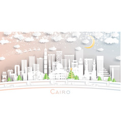 Cairo egypt city skyline in paper cut style with vector