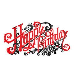 happy birthday logo lettering card vector image