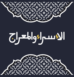 Isra and miraj geometric greeting card vector