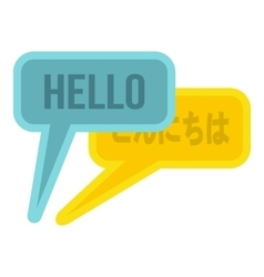 Bubble speech from english to japanese icon vector image vector image