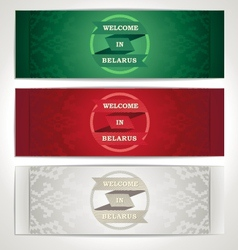Three Belarus traditional banners with ribbons vector image