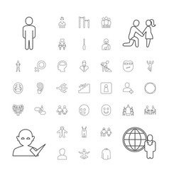 37 people icons vector