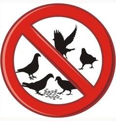 Ban on feeding pigeons vector