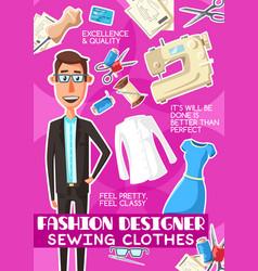 fashion designer man profession vector image