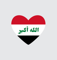 Heart in colors of the iraq flag vector