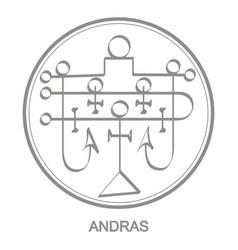 Icon with symbol demon andras vector