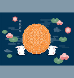 mid autumn festival chuseok chinese wording vector image