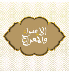Frame template oriental style islamic background vector